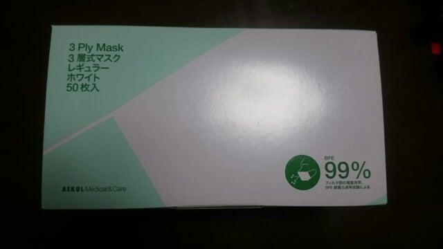 アスクル サージカル マスク