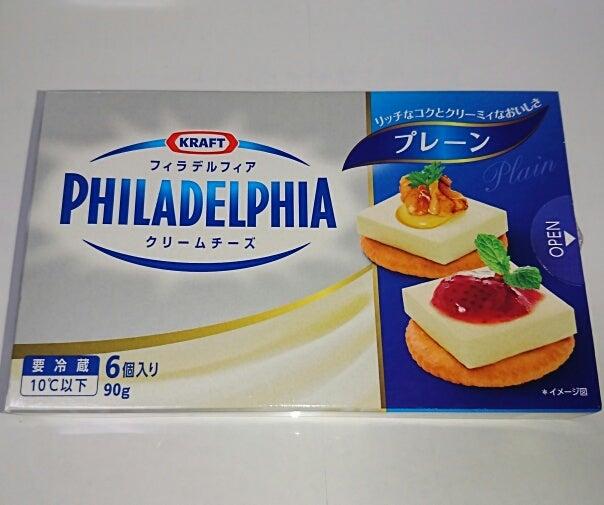 チーズ フィラ デルフィア クリーム