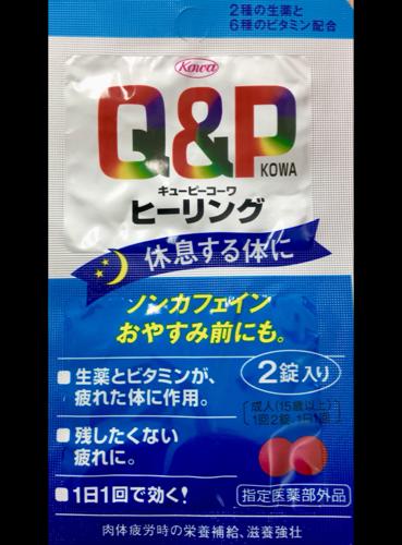 評判 キューピー コーワ ヒーリング