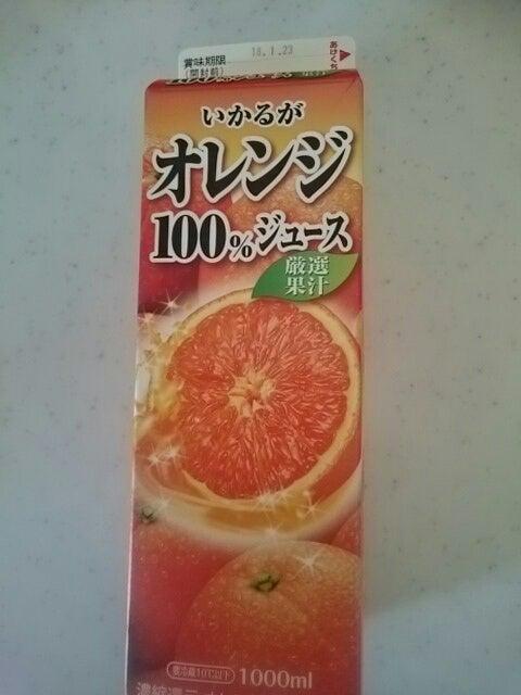 ジュース つわり オレンジ