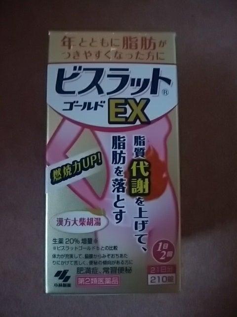口コミ ビス ラット アクリア ビスラットアクリアEX 70錠(小林製薬)の口コミ・レビュー、評価点数