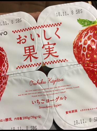 おいしく 果実