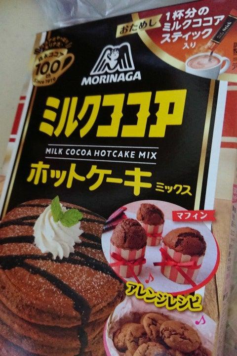 森永ホットケーキミックス 作り方