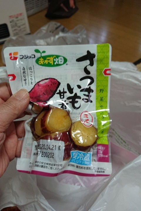 甘煮 さつまいも の サツマイモの甘煮レシピ・作り方の人気順|簡単料理の楽天レシピ