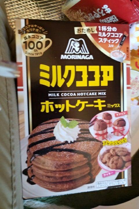 ミックス 森永 クッキー ケーキ ホット