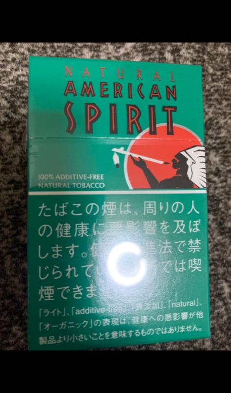 ライト アメスピ メンソール 【楽天市場】アメスピメンソールライトさんの商品レビュー一覧