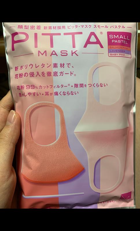 キリン 堂 マスク キリン堂のマスク在庫状況!入荷はいつ・買える店は?