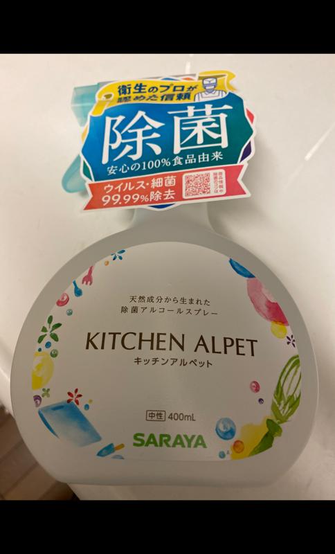 アル ペット キッチン