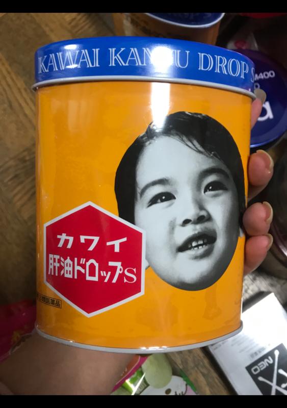 ドロップ カワイ 肝油