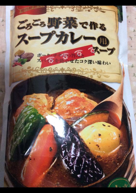 スープ カレー モランボン