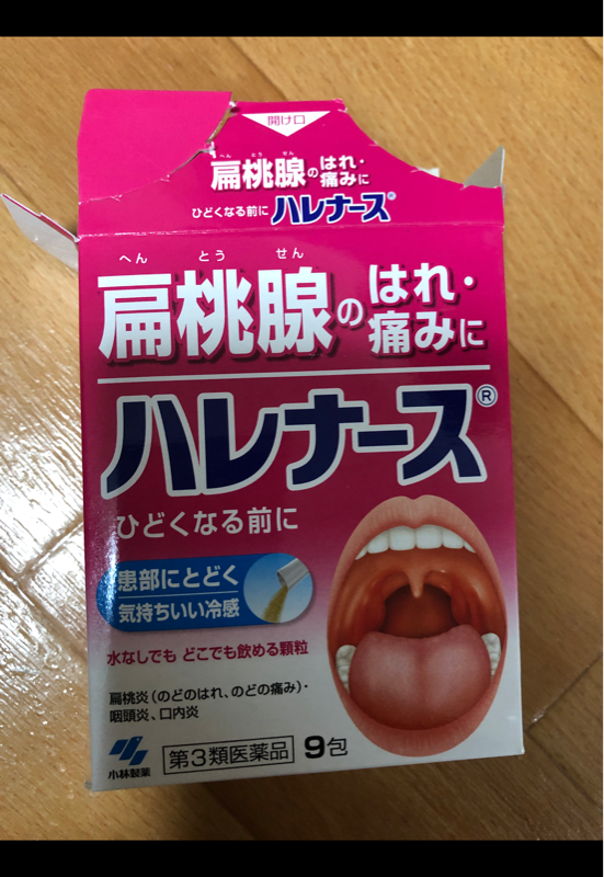白い 喉 喉の奥に白いできものが!3つの原因と対処法をご紹介!