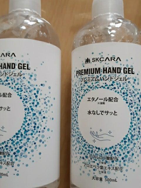 プレミアム ハンド ジェル 洋光 プレミアムハンドジェルは本当にバニラの甘い匂いがするか?使ってみたレビューを紹介