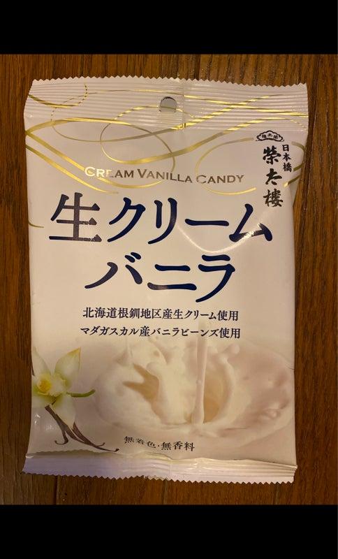バニラ 生 クリーム 絶品のシュークリームがつくれる究極のクリーム!「ディプロマットクリーム」レシピを洋菓子研究家が伝授