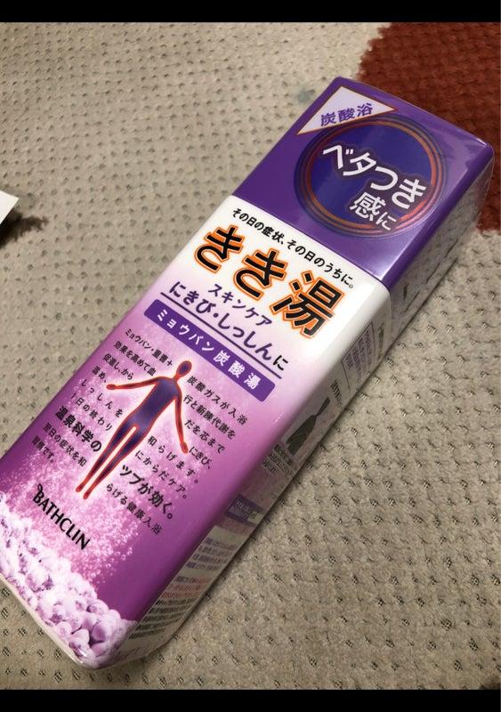 ニキビ ミョウバン ニキビにおすすめのミョウバン洗顔 雑菌の繁殖を抑えてニキビ予防