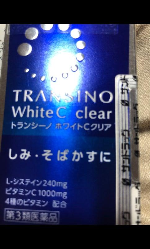 C トランシーノ クリア 効果 ホワイト 【トランシーノ ホワイトCクリア】を徹底解説!
