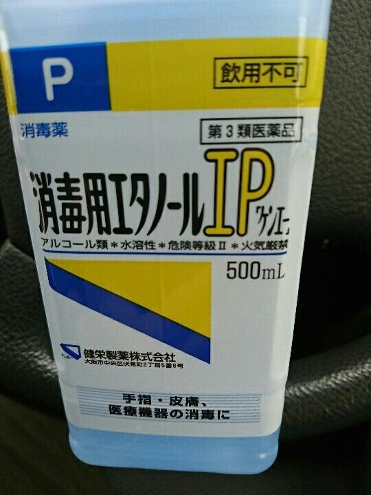 軟膏 キシロ a 薬局で買える麻酔薬について