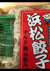 浜松 餃子 マルマツ