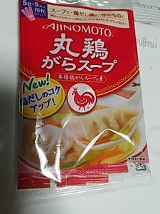 味の素 とり がら スープ レシピ
