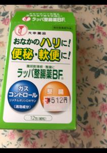 腸 薬 整 ラッパ 整腸剤の使い分け|Web医事新報