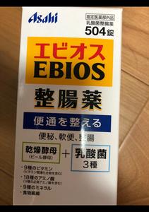 便秘 エビオス 錠