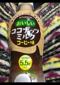 ブルボン ココナッツ ミルク