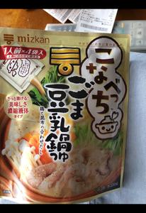 ミツカン 豆乳 鍋