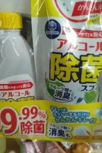 第一石鹸 アルコール除菌スプレー