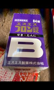 メンヘラ ブロン 薬