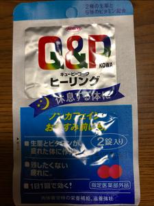 ヒーリング キューピー 評判 コーワ