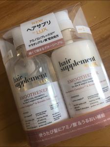 ラックス ヘア サプリ 口コミ 【評価4.0】ラックス/ヘアサプリ スムースナー...