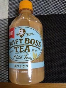 ボス ミルク ティー