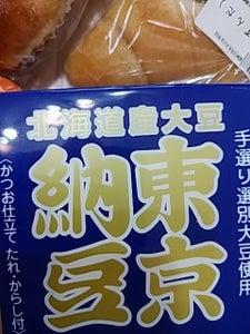小金屋食品納豆専門店