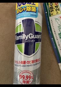 ファミリー ガード 除 菌 スプレー