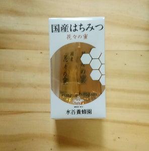 園 水谷 養蜂