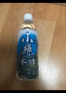アスパラ ガス 日本