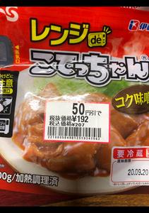 伊藤 レンジdeこてっちゃん コク味噌味 100g(伊藤ハム)の ...