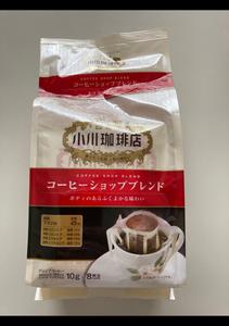 C コーヒー 口コミ