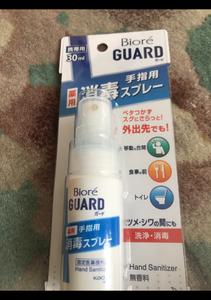口コミ ビオレu 手指の消毒スプレー