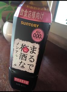 な まるで アルコール 梅酒 ノン