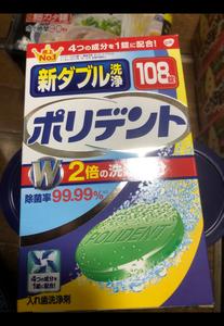 アース 新ダブル洗浄 ポリデント 108錠(アース製薬)の口コミ ...
