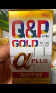 Α キューピー プラス ゴールド 口コミ コーワ
