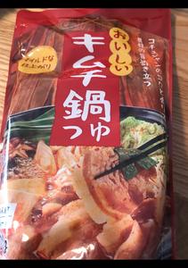 鍋 つゆ ヤマキ