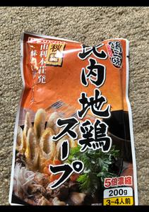 比 内地 鶏 スープ