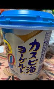 カスピ 海 ヨーグルト 食べ 続け た 結果