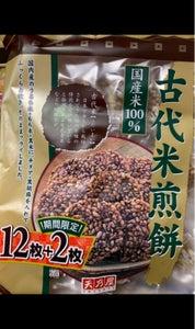 天 乃屋 古代 米 煎餅